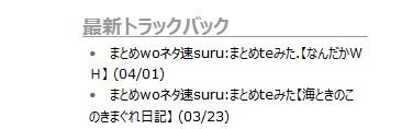 2012-04-06-1.jpg