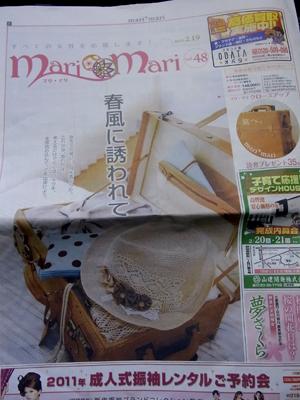 marimari 2010.2.19版
