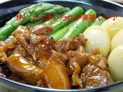 比内地鶏の美味しい焼き鳥丼が簡単に食べれるのが嬉しい!
