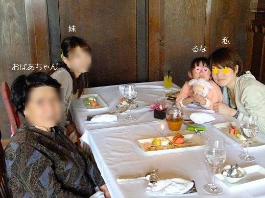 022_20110329001507.jpg