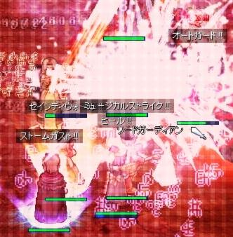 7_20100326151432.jpg