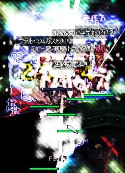 8_20100329002705.jpg