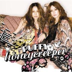 PUFFY「HONEYCREEPER」