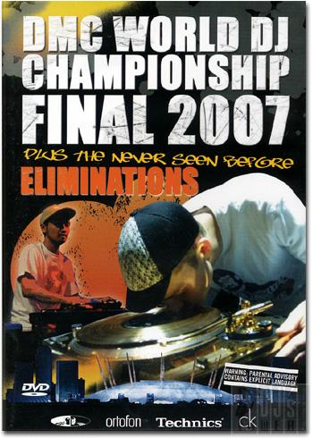 DVD「DMC WORLD DJ CHAMPIONSHIP 2007」