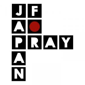 PrayForJapan001.jpg