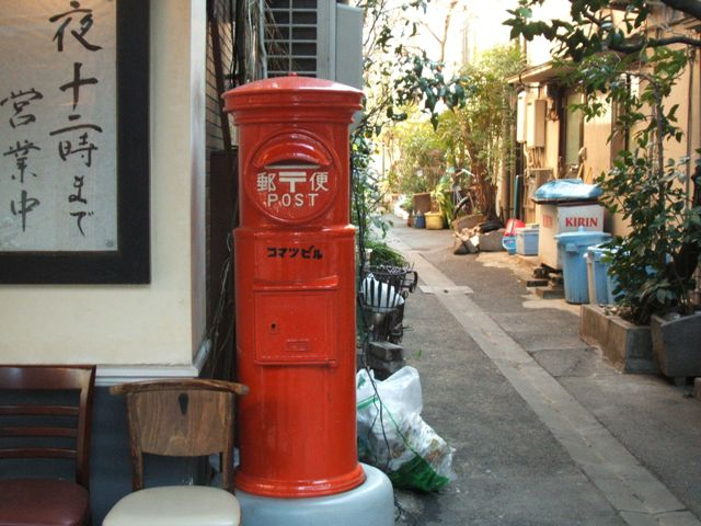 RED POST