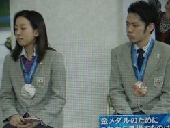 メダルのなかみ。
