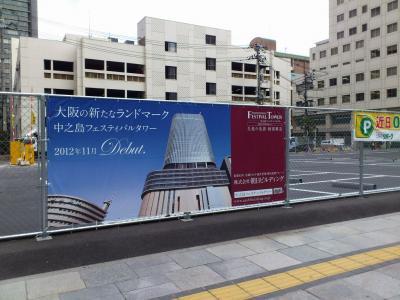 201203asahi-2.jpg