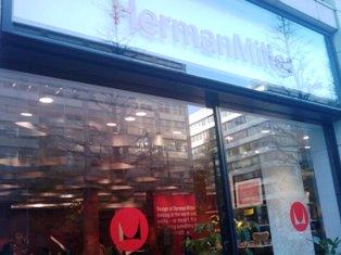 ハーマン入口