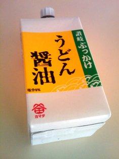 うどん醤油