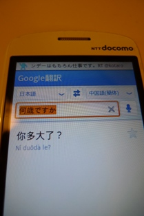 翻訳アップ
