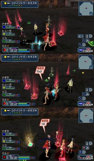 焔帝の猛攻∞2_3
