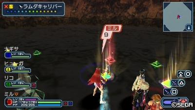 焔帝の猛攻∞2_5