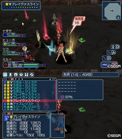 焔帝の猛攻∞2_7