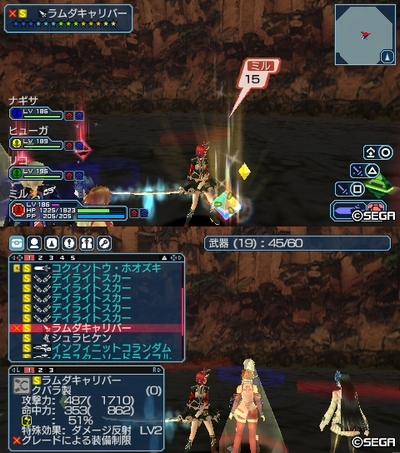 焔帝3_4