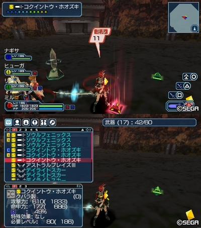 焔帝3_5