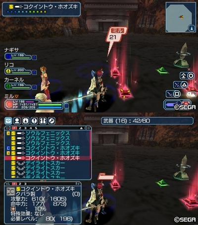 焔帝5_1