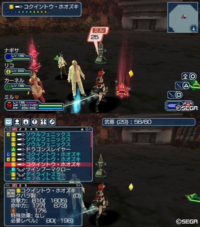 焔帝5_2