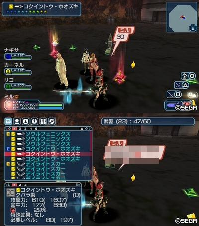 焔帝5_4