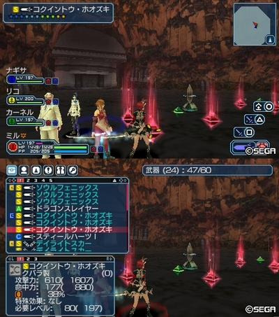 焔帝5_6