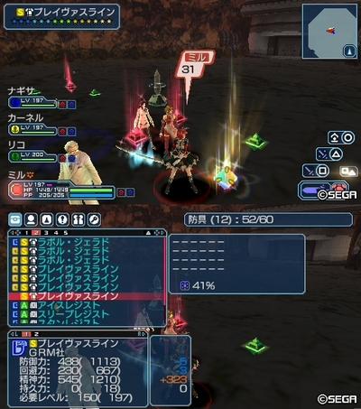 焔帝5_8