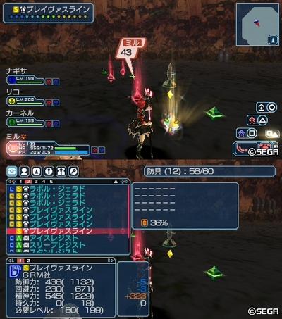 焔帝最終周回3