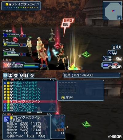 焔帝最終周回5
