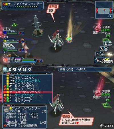 Mお兄ちゃん2_2