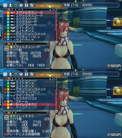Mお兄ちゃん2_5