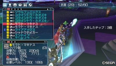max32_6