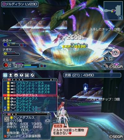 max32_7