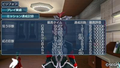 ノダチ旅行記6_5