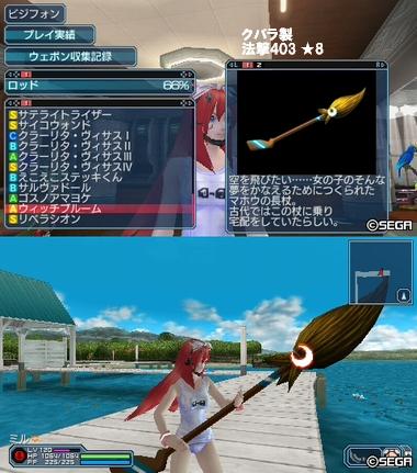 新武器0309_4