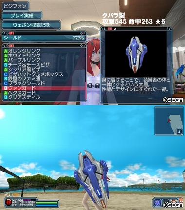 新武器0309_5