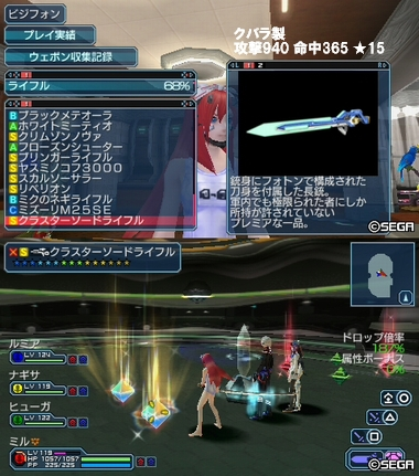 新武器0310_1