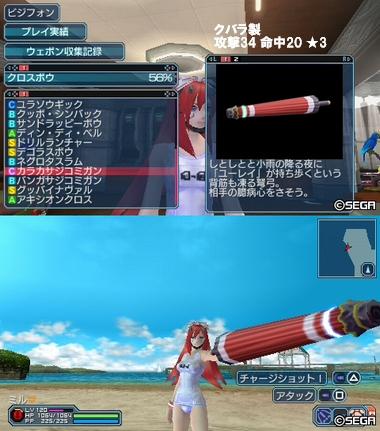 新武器0310_3
