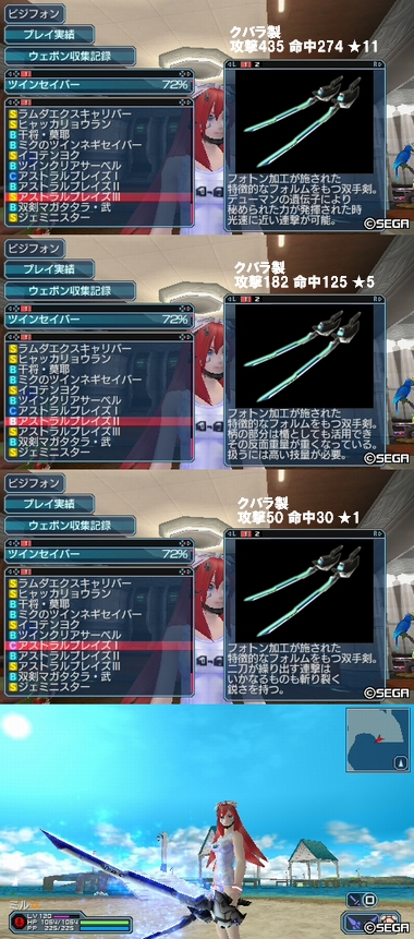 新武器0313_1
