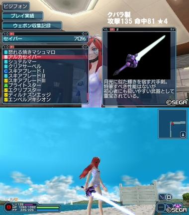新武器0313_3
