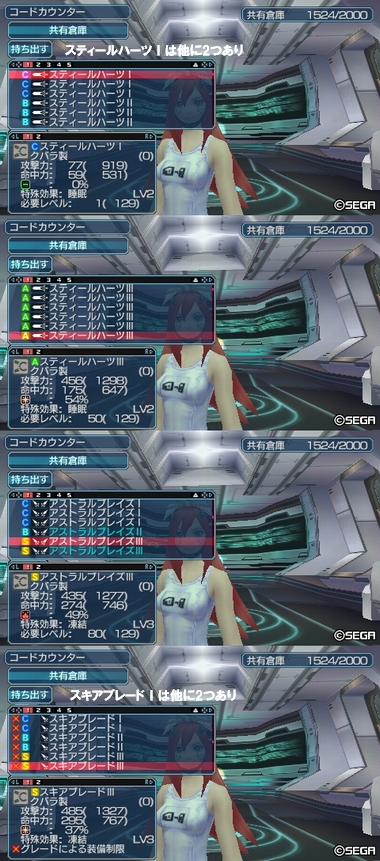 新武器0313_5