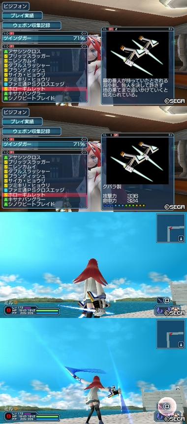 新武器0404_3