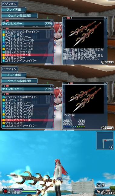 新武器0404_4