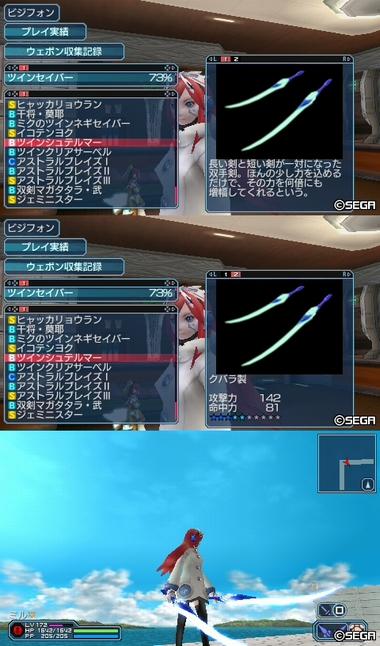 新武器0404_5