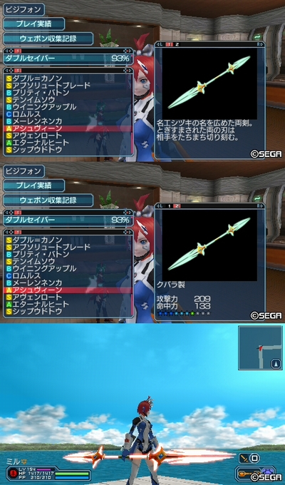 20110511の新武器3