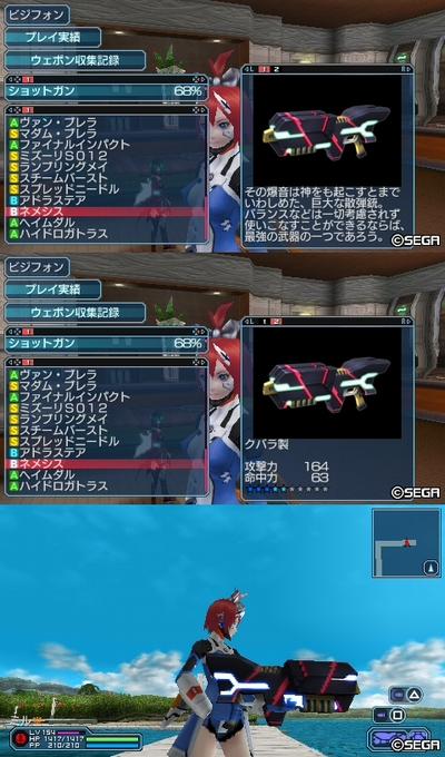 20110511の新武器4