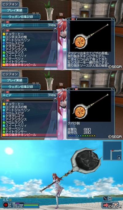 新武器0524_5