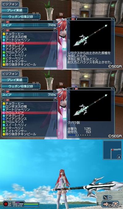 新武器0524_6