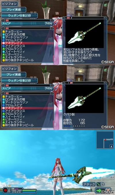 新武器0524_8