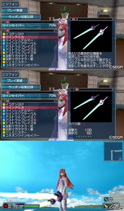新武器0613_1
