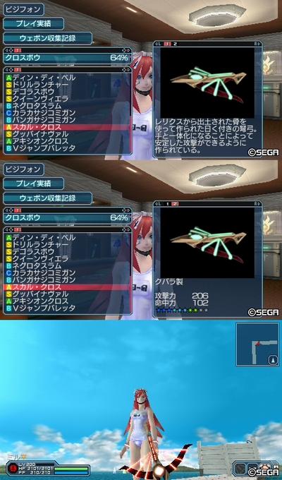 新武器0825_7