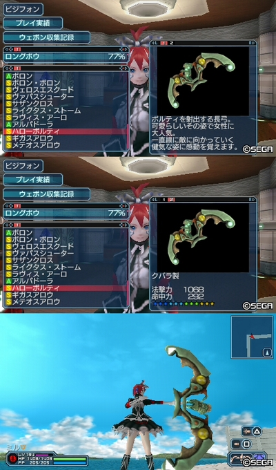 新武器0426_3